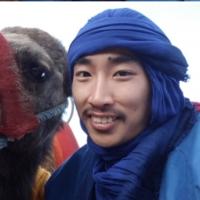 Yonwey